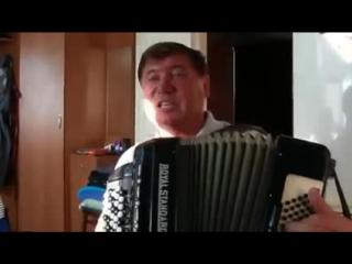 дядя Гриша Мельник песня я КАЗАХ.