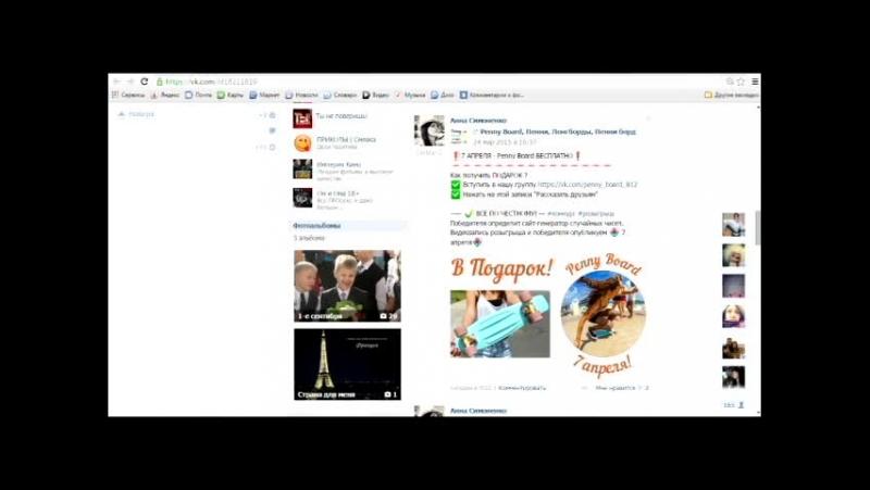 Победительница конкурса 1 апреля - vk.com/sugarnail