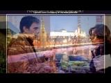 Фотоляпы под музыку Потап И Настя Каменских - Я теперь другая, я теперь гуляю (NEW 2012). Picrolla