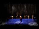 Питерский театр танца Искушение Шоу под дождём 19 марта в Северодвинском драмтеатре