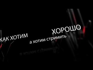 Virtus.PRO -vs- Meepwn'd 20:00 CET 26.02.2016