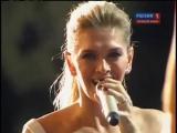 Вера Брежнева и Dan Balan - Лепестками Слёз (Новая Волна 2011)