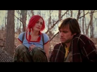 Вечное сияние чистого разума / Eternal Sunshine of the Spotless Mind (2004) HD720