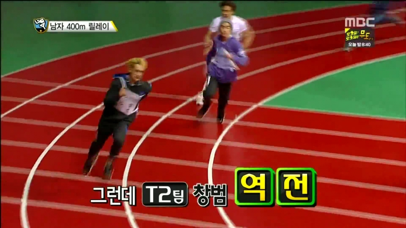 [150220] Teen Top 100% Relay @ Idol Athletics Sports Championships (cuts)