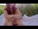 Whitney Conroy · Lorena