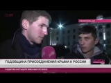 Лождевики транслируют праздник присоединения Крыма на Родину - интересно запретят ли их на Уркаине после этого