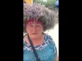 Трава поебень ))))