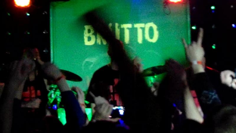 Brutto - Мяч (live Запорожье, 06.03.2015)
