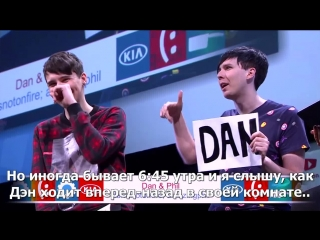 Who's more likely to - Dan or Phil (RUS SUB. русские субтитры. amazingphil. danisnotonfire)