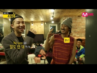 [Naked 4show] High-gag? Old gag? Hiphop legend Tiger JK tries jokes