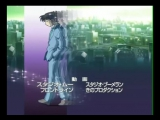 Detective Conan/Детектив Конан ending 22(Shiori Takei – Sekai Tomete) (SaЯ_69)RUS русские субтитры