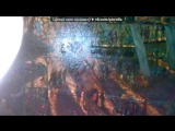 Казантип пати под музыку казантип vkhp.net - Electronic Power Engineering (E.P.E) 2011-2012. Picrolla