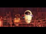 ВАЛЛ·И WALL·E лучший момент 2 из 4
