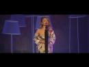 Тина Кароль-я все ещё люблю(LIVE)