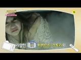 KBS2 MV Bank Stardust Ep. 4 preview ft. GFRIEND