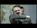 Гитлер и скайп!