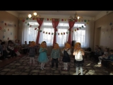 Танец куклы-неваляшки. Младшая группа. Праздник 8 марта.