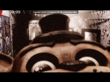 «Со стены Группа Кула! (Пасхалки FNAF, GTA и др.)» под музыку MiatriSs - Y.G.I.O. [Game Over] - Five Nights at Freddys Song. Pic