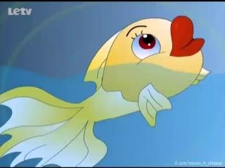 Сказка о рыбаке и Золотой рыбке (на китайском)