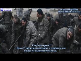 Крымец. Часть 1.