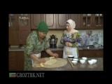 Чечня. На кухне у.. На кухне у Мадины Ханмурзаевой. Национальное ногайское блюдо КАТЛАМА