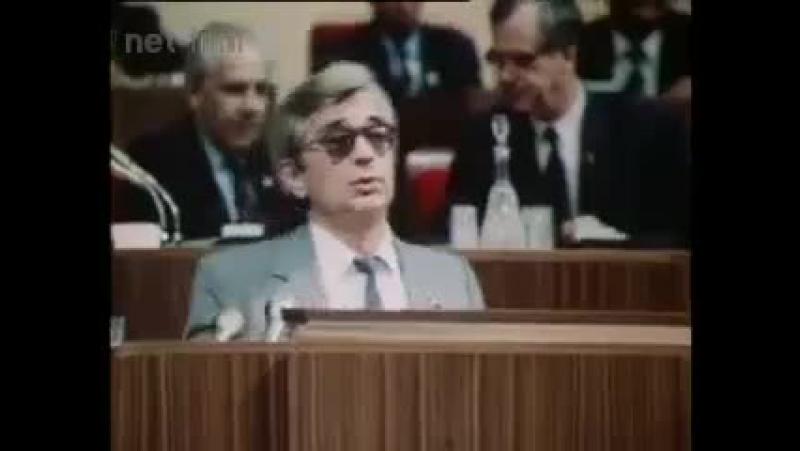 XXVIII съезд КПСС. Выборы Ген.сека ЦК КПСС.1990 2_2
