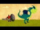 Как приручит дракона Книга Драконов