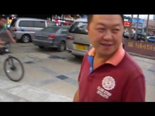 Няшный китаец 'Рыбка моя золотая'