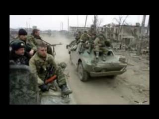 Армейские песни под гитару - Чечня