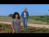 Вонг Фу, с благодарностью за всё! Джули Ньюмар (1995)