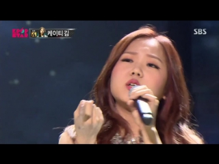 Katie Kim - Place where you need to be (G.O.D cover) [K-POP STAR4]