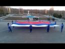 развертка флага церемониального отряда солнечный