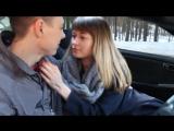 Love-story Ксения+Алексей Часть 1 🚗