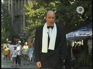 staroetv.su Джентльмен-шоу (Мир, 2008)