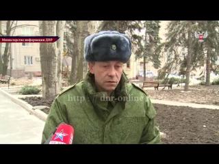 Эдуард Басурин об украинских военнопленных