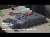 01.04.15 На выставке «Хунта унд вата» в Киеве съели ватника