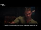 Rus Subs: Новая расширенная фичуретка к фильму «Дивергент, Глава 2: Инсургент».