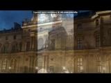 «Париж,мечты сбываются» под музыку Ив Монтан - О, Париж. Picrolla