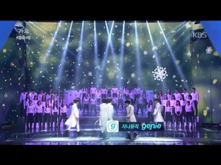 · Perf|Pre-Debut · 141226 · B1A4 - Lonely (Choir Ver.) + Solo Day · 2014 KBS Gayo Daechukje