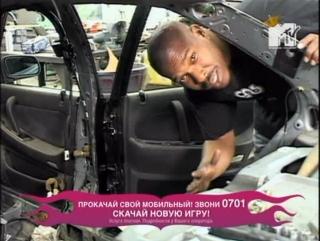 Тачка на прокачку/ Pimp my Ride 6 Сезон 8 Серия