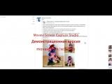 Конкурс репостов к 7.03.15 победитель №2