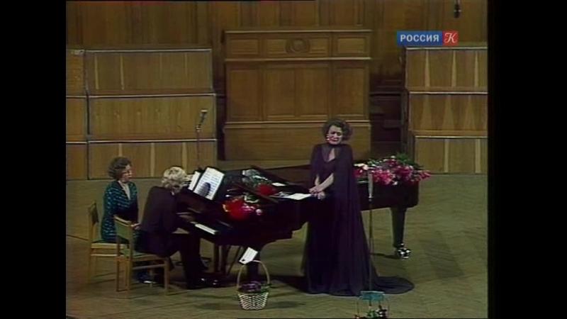 Елена Образцова. Концерт в Большом зале Московской консерватории (Важа Чачава, 1978)