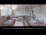 Капитальный ремонт детского сада в поселке Увек