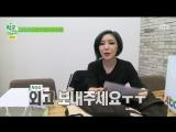 150407 SHINee's TAEMIN (태민) JTBC's Off to school