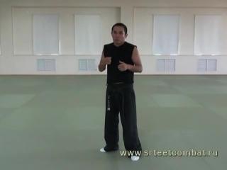 Как научиться драться и Как победить в драке. Урок 5