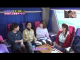 Gaki No Tsukai #1249 (2015.04.05) - Finding a Wife for Heipo (1)