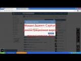 Как переименовывать песни во Вконтакте? хТУТОРИАЛх
