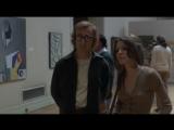 О сложности знакомства в музее. (