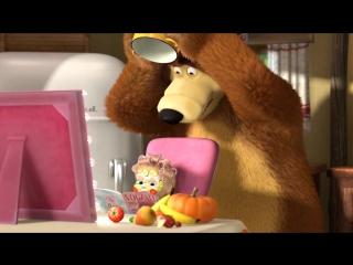 Маша и Медведь (38-42 серии)