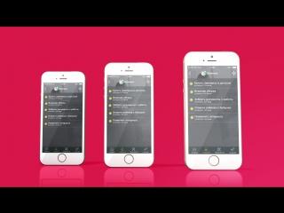 ПараДел - список дел для двоих на вашем Iphone!